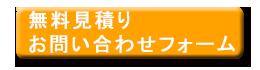 武蔵野水道